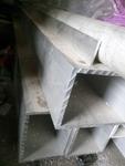【厚壁铝管】生产厂家 批发