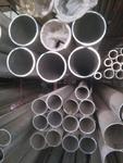 6061-T6无缝铝管 5754铝无缝管