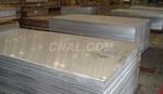 1060纯铝板现货现货经销商