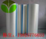 灰色保護膜抗靜電網紋保護膜