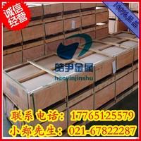 现货供应3003防锈铝板 表面质量好
