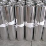 1060鋁瓦楞板價格