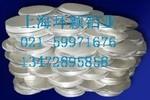 武汉标牌铝板拉丝铝板5052铝板