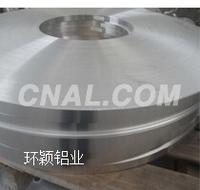 合金铝板铝箔铝管有库存