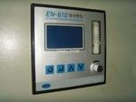EN610氫分析儀