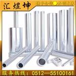 进口2A12铝合金棒 铝线 铝方管铝管