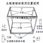 陶瓷柜铝合金橱柜铝材瓷砖柜铝材