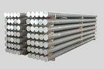 —鋁管-直銷1050鋁管-鋁無縫管—