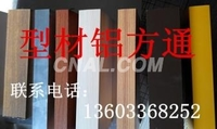 青岛豪亚牌铝方通厂家销售