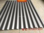 波纹铝板 铝镁锰波纹板 幕墙波纹板