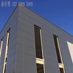 铝镁锰合金岩棉保温板 企口板