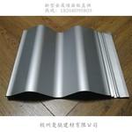 hv-156型鍍鋁鋅鋼板 隱藏式�椌O