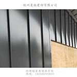 立邊咬合鋁鎂錳板 鈦鋅板