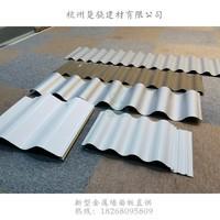鋁鎂鋅橫裝�椌O 鍍鋁鋅橫鋪板