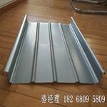 鋁鎂錳板 保溫復合屋面 型材屋面