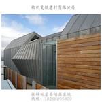 酸洗预钝化 别墅钛锌板金属屋面