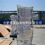 大型设备海运真空防潮铝箔袋铝膜