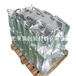 郑州机械真空铝箔袋出口防潮铝塑袋