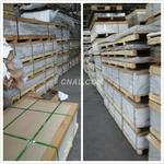 西南铝2024-T4铝板现货供应