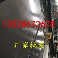 6082铝板 6082薄板6082铝合金