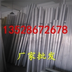 6061-T651铝棒  进口ALCOA铝材