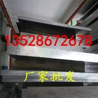 供应5754铝板