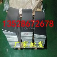 供应5083防锈铝板进口5083铝合金