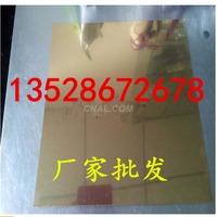 供应5052贴膜铝板 5052镜面铝