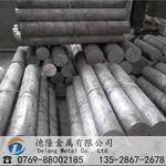 西南铝6A02铝排 扁铝6A02铝型材