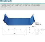HV475镀铝镁锌板展鸿品牌商