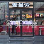 外观新颖 质量一流的肯德基门就是淄博智升!