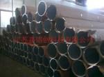 南京 超大规格铝管