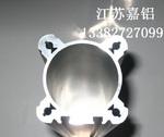 氣缸類工業鋁型材開模定制