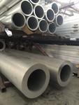 鋁管大口徑厚壁管開模定制