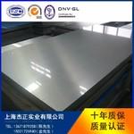 7055鏡面鋁板貼膜板廠家