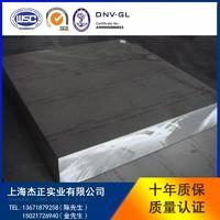 5086超厚铝板可定尺切割