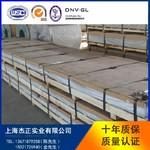 6061鋁板6061氧化鋁板