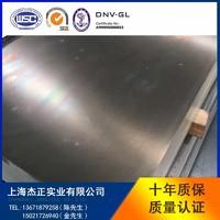 5052超宽铝板厂家杰正铝业