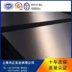 5052铝板5052防锈铝板