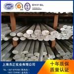LY12鋁合金棒LY12鋁棒價格
