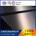 美鋁7050t651鋁板批發零切