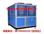 水冷式冷水机【循环水冷水机】