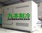 供應水冷式工業冷水機