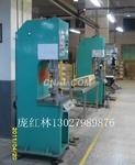 801系列弓形油压机 伺服数控液压机