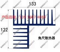 铝型材、铝合金散热器,散热块生产