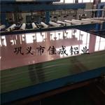 河南供應:5052鋁板、量大價格低
