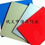 河南加工:彩涂鋁板、彩涂鋁卷