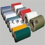 彩涂铝板 涂层 彩色铝板  厂家直供