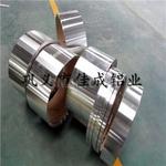 供应:1、3、5、6系铝带