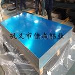 河南直供:合金铝板、纯铝板